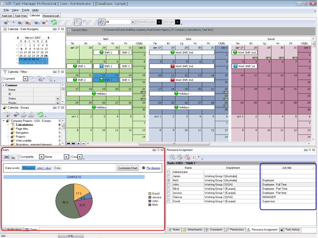shared calendar software creating personal and group calendars by using client server technologies